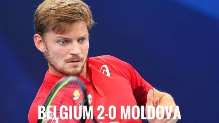 """Белгия надви Молдова в """"нашата"""" група на АТР Cup"""