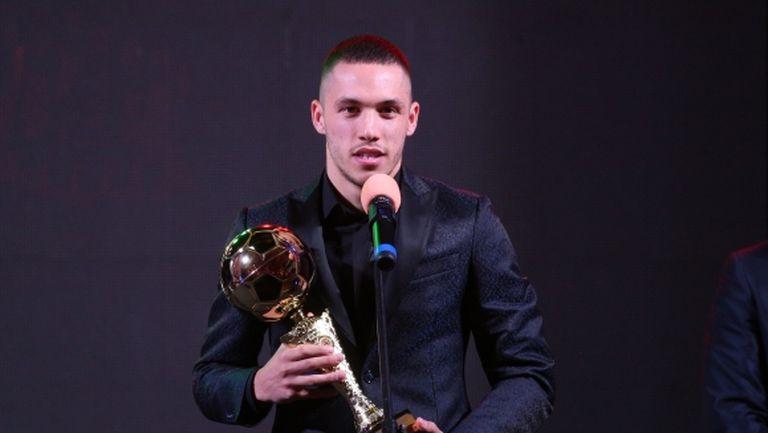 Станислав Иванов получи приза за най-прогресиращ млад играч на България за 2019 година