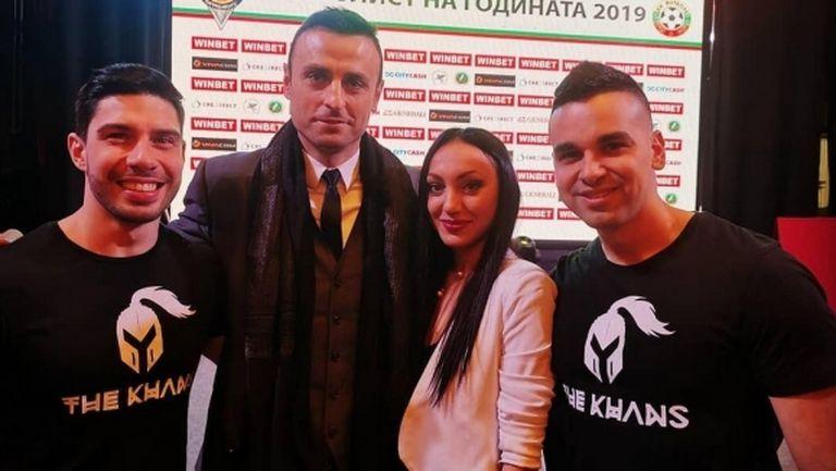 """Таланти от фондация """"Димитър Бербатов"""" откриха """"Футболист на годината"""""""
