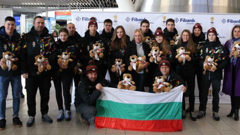 Мария Гроздева изпрати младите български олимпийци за Лозана