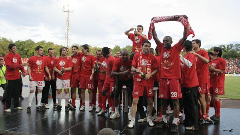 УЕФА нареди ЦСКА до Ливърпул, Арсенал и Ювентус