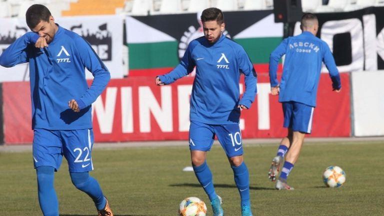 Левски започва подготовка без трима основни футболисти