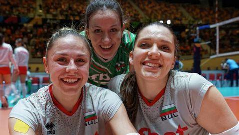 Христина Русева: Хубаво е, че завършихме турнира с победа (видео)