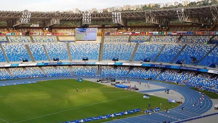 Местят Диамантената лига от Рим в Неапол заради Евро 2020