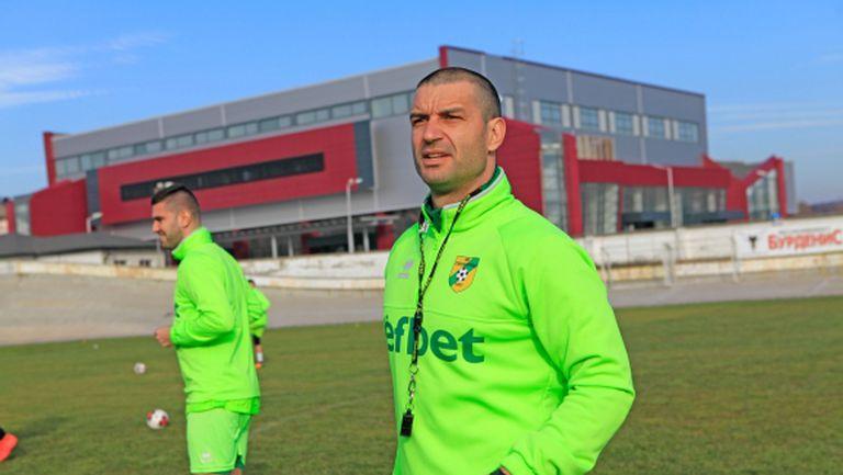 ФК Свиленград 1921 започна подготовка с двама нови
