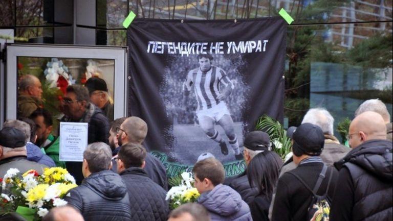 Стара Загора се поклони пред легендата Петко Петков