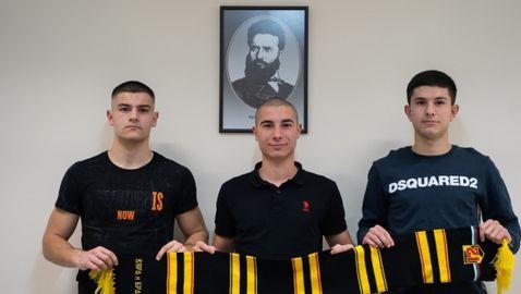 Ботев (Пд) подписа договори с трима юноши