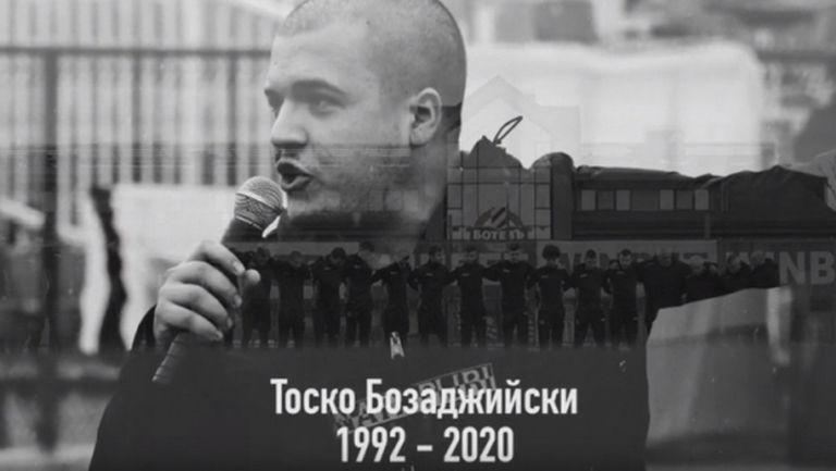 Феновете на Ботев (Пд) поискаха справедливост за Тоско Бозаджийски