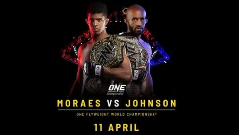 Димитриъс Джонсън ще се пробва за титлата на ONE през април