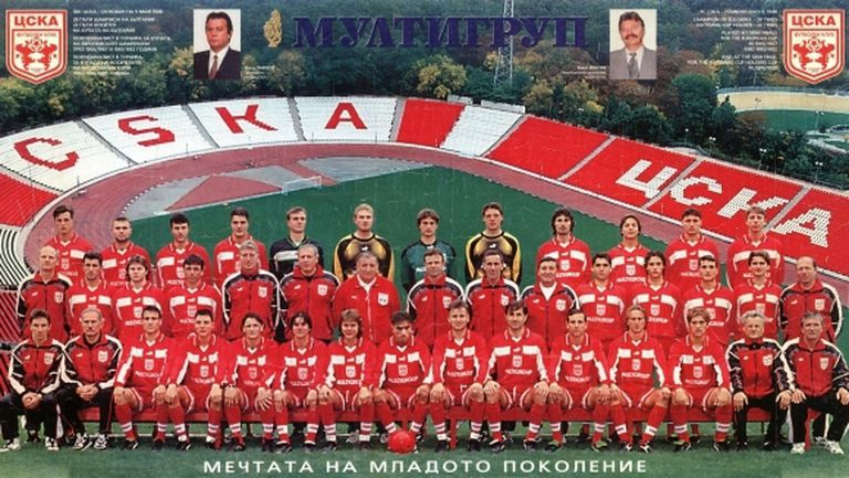 Почина известен фен на ЦСКА - създателят на емблемата с лъвчетата