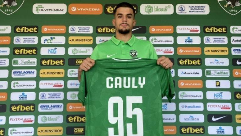 Каули: Интер не ме притеснява, Лудогорец е голям клуб, познават го в Европа