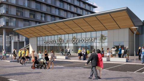 Обявиха името на волейболната зала на Левски