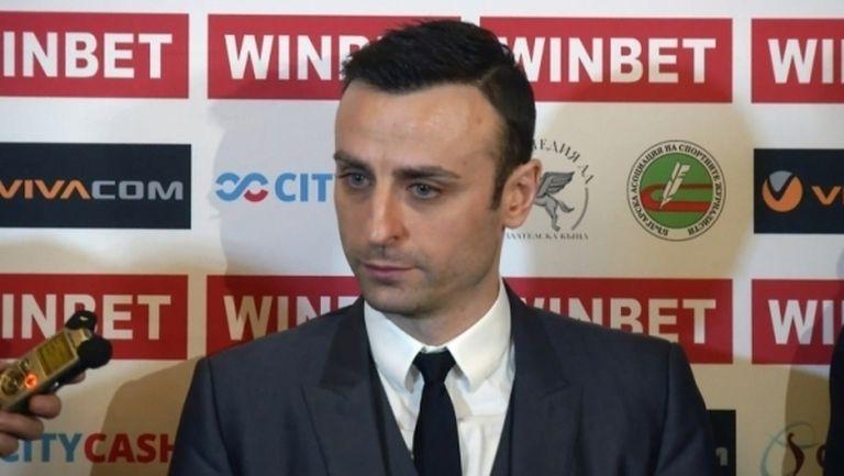 Бербатов: Манчестър Юнайтед е последното място, на което искат да отидат най-добрите футболисти