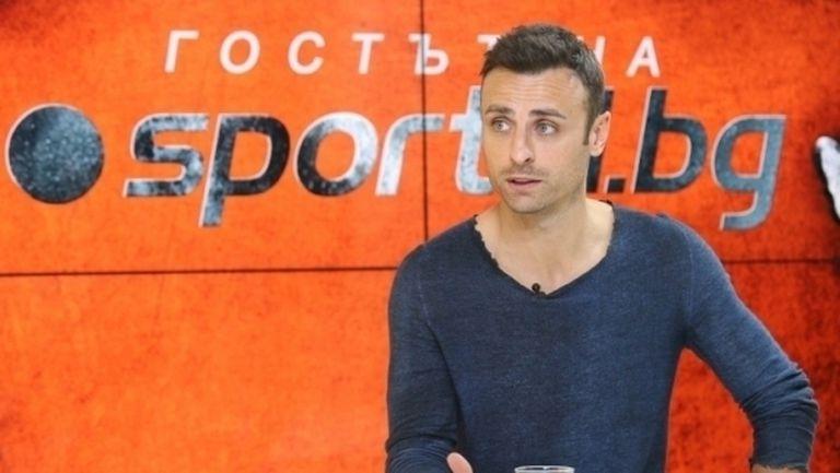 БФС поздрави Димитър Бербатов