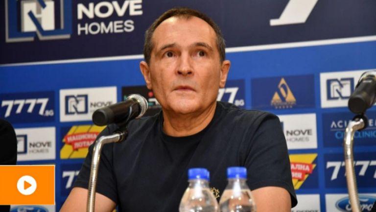 Божков извежда и семейството си от България?