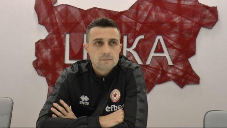 Хазуров: Работата с деца е по-трудна от гол в Лига Европа