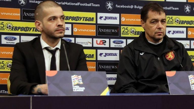 Двама служители на БФС с престижни дипломи от УЕФА