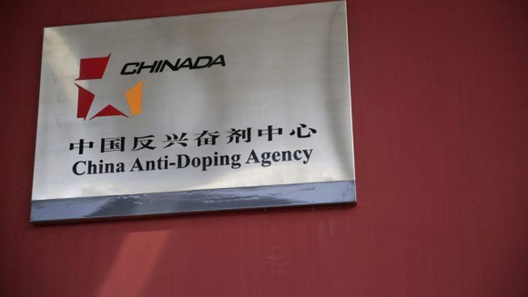 Коронавирусът засегна и Китайската антидопингова агенция