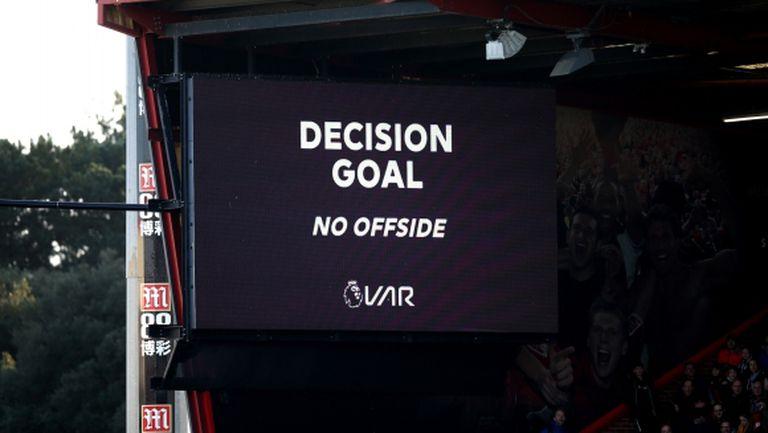 ВАР разваля удоволствието от футбола в Англия - феновете с конкретни искания