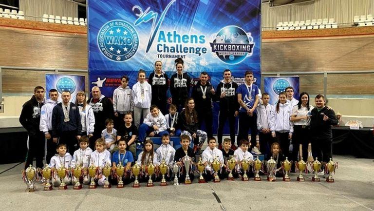 """Стар тийм"" с 27 медала от ""Атина Чалъндж 2020"""