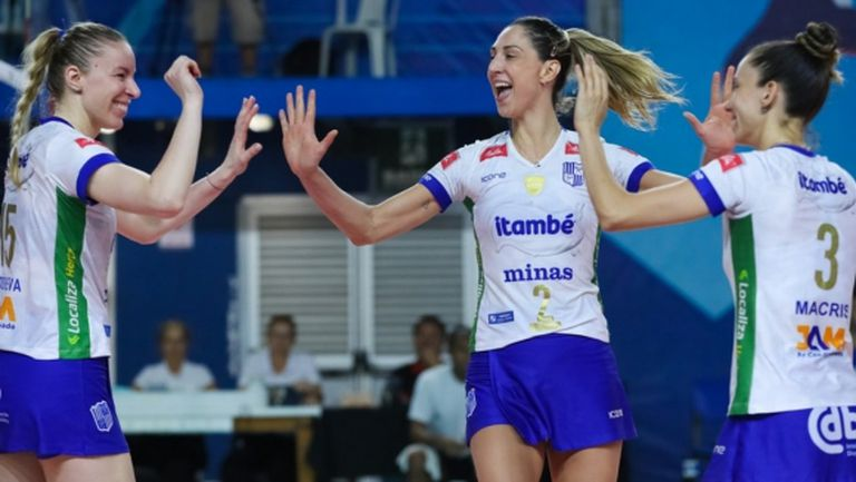 Добриана Рабаджиева и Минас с победа в Бразилия (видео + снимки)