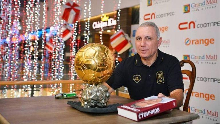 Легендата Христо Стоичков на 54