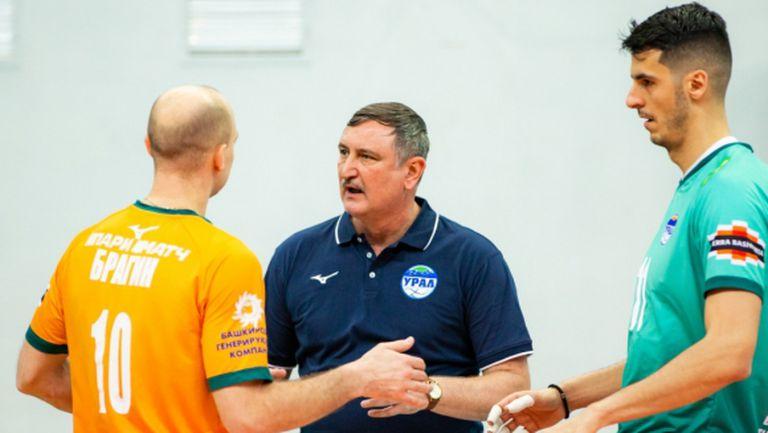 Светослав Гоцев и Урал удариха шампиона и се върнаха на победния път с нов треньор