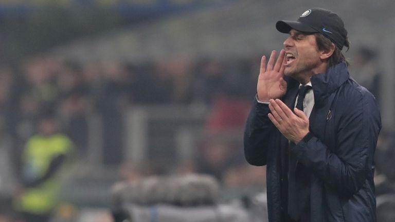 Антонио Конте пое вината за 0:2 на полувремето срещу Милан
