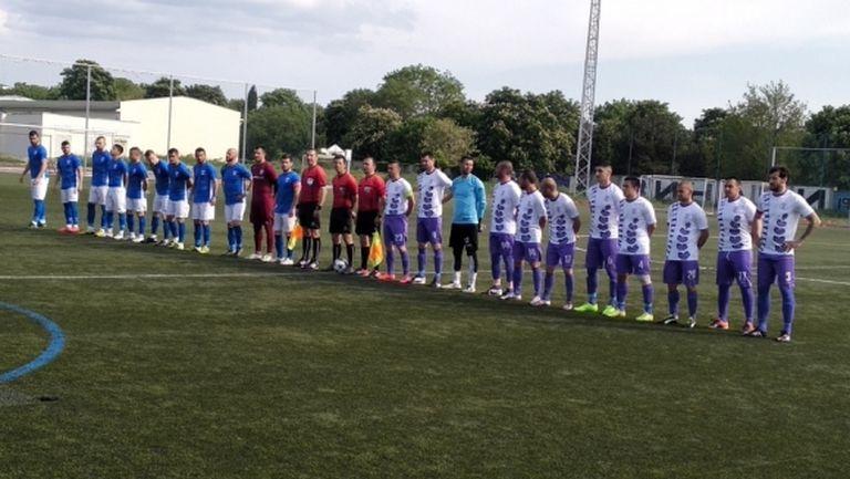 Хитрино спира участие в Трета лига