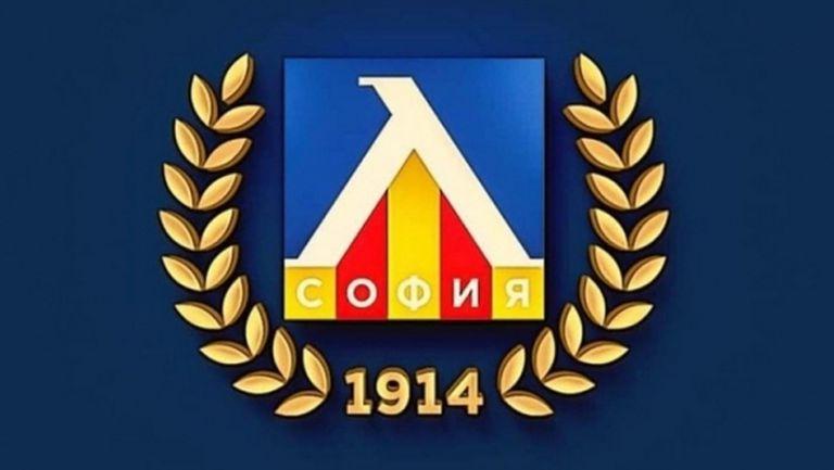 НКП на Левски призовава за мощна активизация