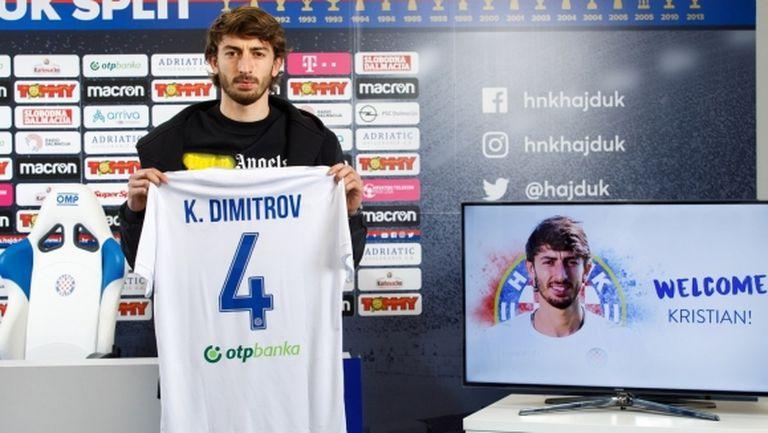 Кристиан Димитров: Идвам в отбор с големи традиции