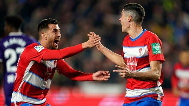 Гранада изтръгна трите точки срещу Валядолид