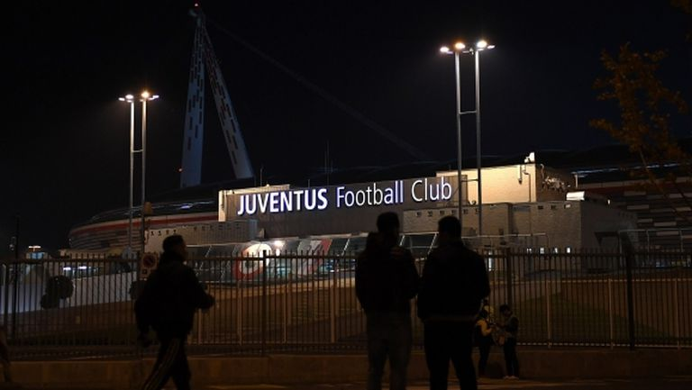 Все още има шанс Ювентус - Интер да се играе пред фенове