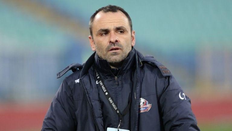 Кондев: Не успяхме да си вкараме положенията