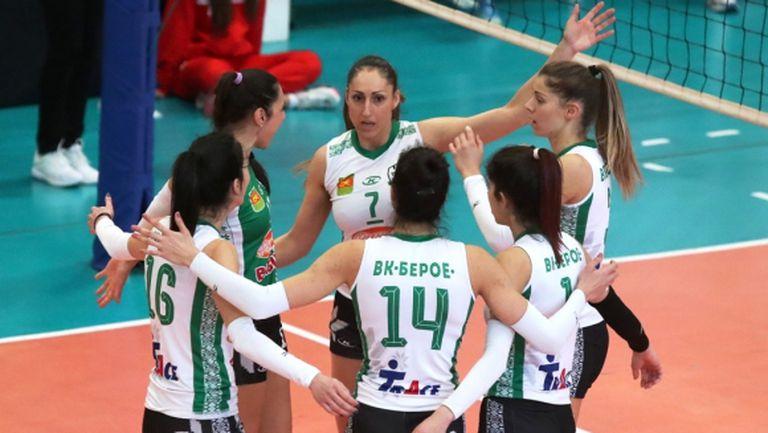 Берое срази ЦСКА в допълнителния турнир на НВЛ-жени