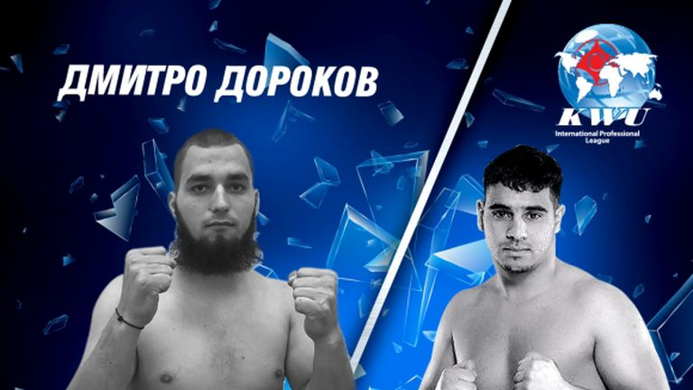 SENSHI изправя шампион по кикбокс от школата на Артс срещу каратист от Беларус на 26 октомври