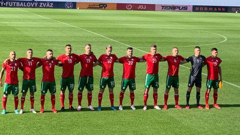 България се опълчи на участник на Евро 2020