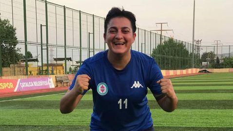 Риал (Ковачевци) се подсили с футболистка от Турция