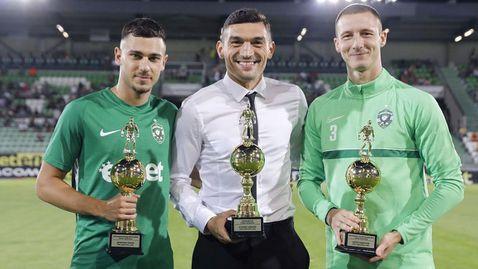 """Трима от Лудогорец получиха наградите си от анкетата """"Футболист на Футболистите"""""""