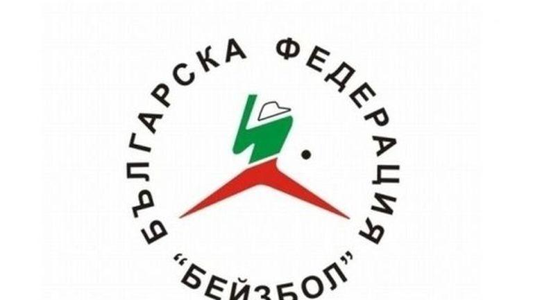 Дежавю: Бизони - Атлетик и Блус - Академици са 1/2-финалите за Купата на България