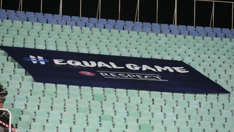 Пуснаха обвинения в расизъм на мача с Англия фен, не откриха доказателства, че е бил на стадиона