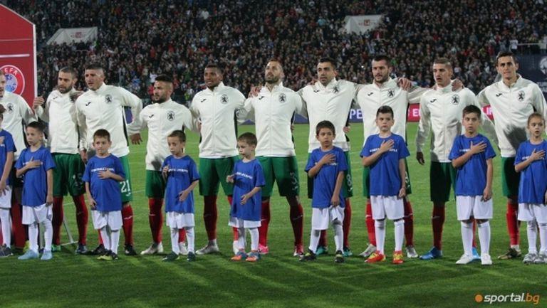 Чудо! България върви нагоре в ранглистата на ФИФА