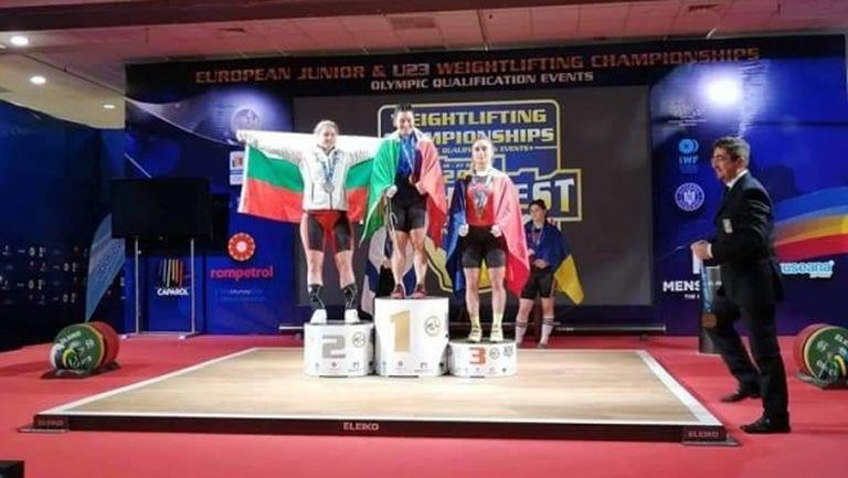 България вече има 13 медала на първенството за млади щангисти в Букурещ