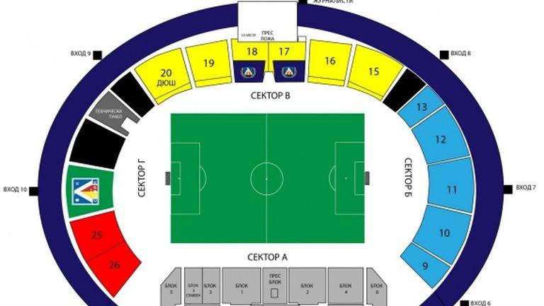 Левски пусна билетите за мача с Дунав