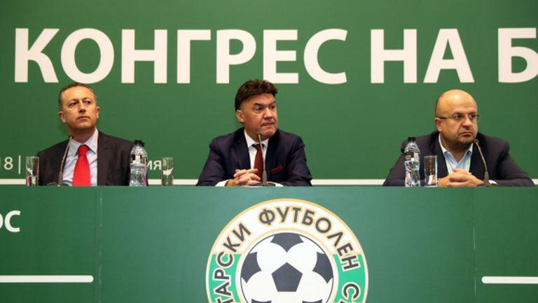 Конгрес през април, прогнозира Фурнаджиев