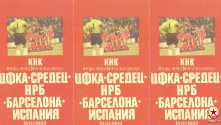 Ще продават картини с армейски легенди за спасението на ЦСКА