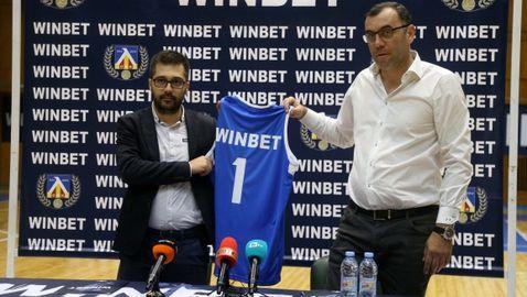 WINBET ще си партнира с Левски Лукойл (видео+галерия)