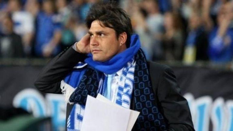 Димитър Иванков на 44!
