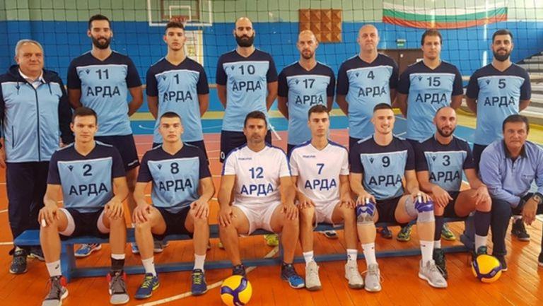 Арда (Кърджали) с първи успех във волейболната Суперлигата