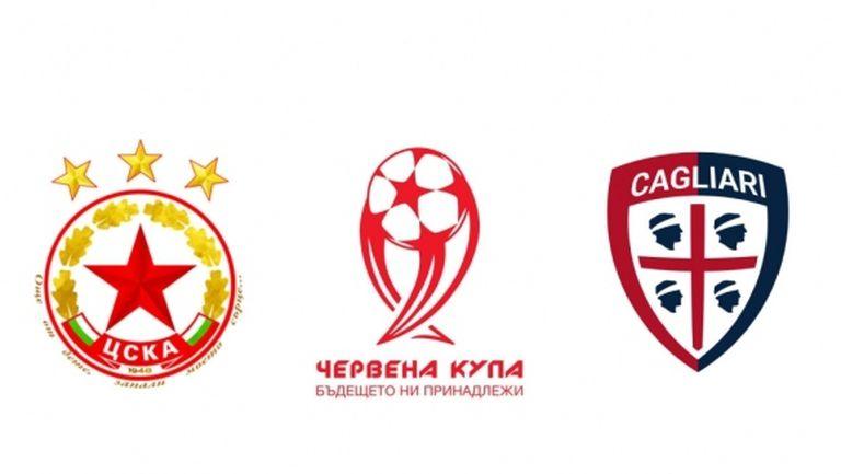 """Каляри също потвърди участие на """"Червената купа"""""""